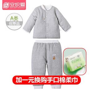 SAFE SOFT SUCCINCT 安织爱 婴儿居家棉服套装 主图