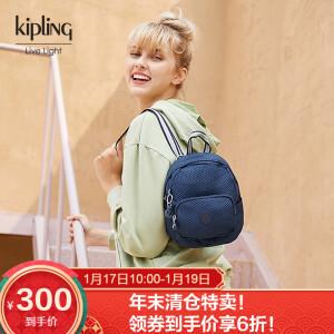 Kipling 凯浦林 K12682F65 迷你双肩包 主图