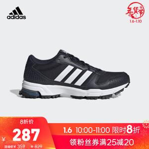 阿迪达斯 Marathon 10 男子跑步鞋 主图