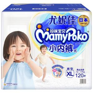 MamyPoko 妈咪宝贝 婴儿小内裤 XL120片 *2件 主图