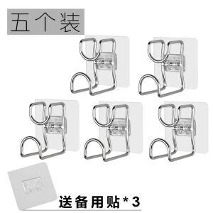 莱衫 免打孔万能实心不锈钢挂钩 5个送3个备用贴 主图