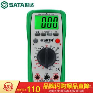 SATA 世达 DY03005 数显表背光防烧万用表 主图