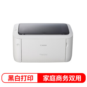 Canon 佳能 LBP 6018L 黑白激光打印机 829元包邮