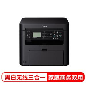 Canon 佳能 MF232w imageCLASS 黑白激光多功能打印一体机 主图
