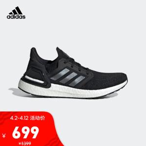 adidas 阿迪达斯 ULTRABOOST 20 男女跑步鞋 主图
