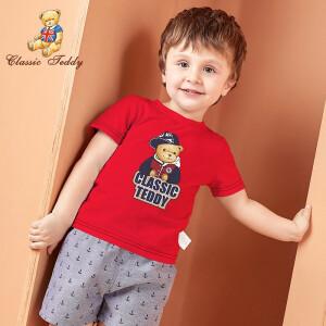 CLASSIC TEDDY 精典泰迪 儿童短袖T恤 *2件 主图