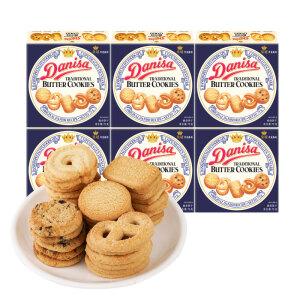 PLUS会员:DATE CROWN 皇冠 丹麦曲奇饼干75g*6盒 主图