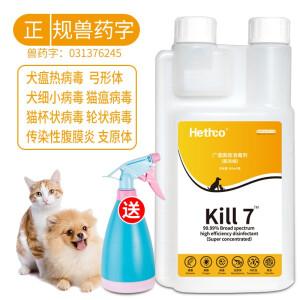 Hethco Kill7 宠物浓缩消毒液 500ml+喷壶 主图