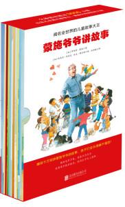 京东PLUS会员: 《童立方·蒙施爷爷讲故事》(全12册) 主图