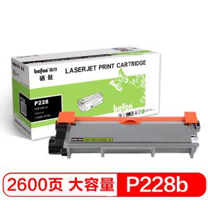 京东PLUS会员: befon 得印 P228 大容量易加粉墨粉盒 *2件 主图