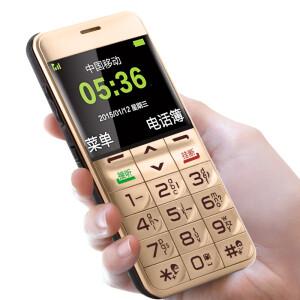 守护宝 U288 按键老人手机 移动联通2G 金色 *10件 主图
