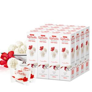 Raffaello 费列罗拉斐尔 椰蓉扁桃仁巧克力 礼盒 480g/48粒 *2件 主图