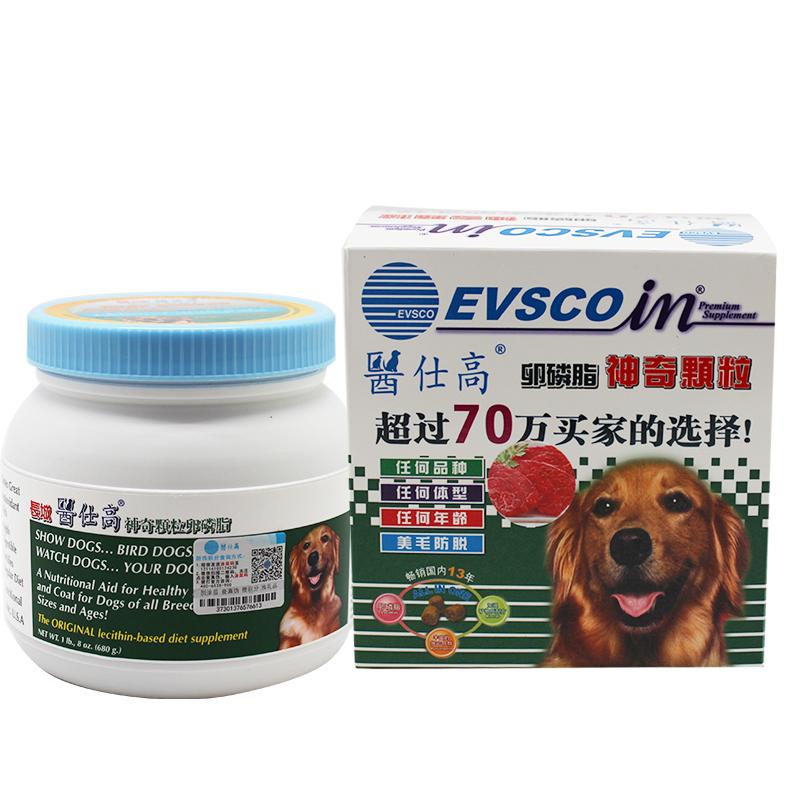 卵磷脂医仕高美国IN卵磷脂神奇颗粒800g牛肉味宠物美毛狗保健品皮肤病