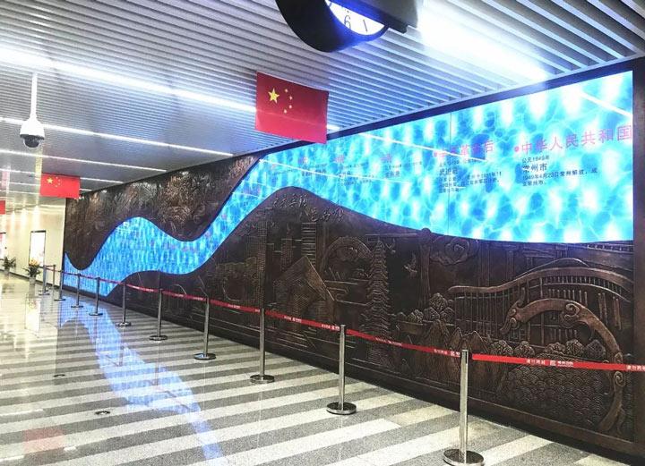 地铁文化墙:常州地铁文化宫站艺术墙竟有这么多故事